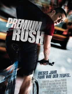 Срочная доставка - Premium Rush