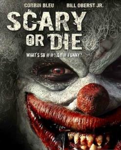 ����� ��� ���� - Scary or Die