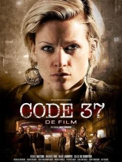 Код 37 - Code 37