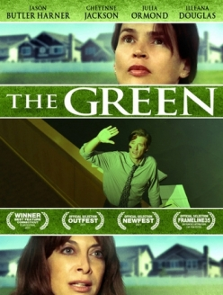 Зелёный - The Green
