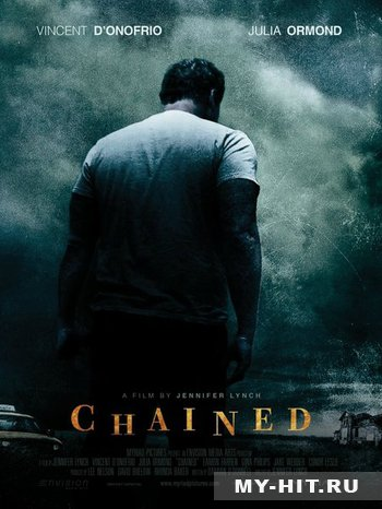 На цепи - Chained