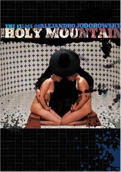 Священная гора - The Holy Mountain
