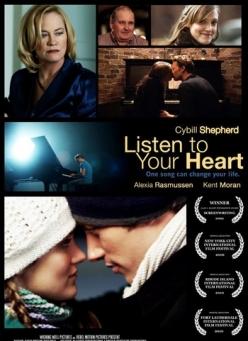 Слушай свое сердце - Listen to Your Heart