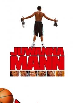 Суперстар - Juwanna Mann