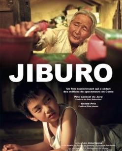 Дорога к дому - Jibeuro