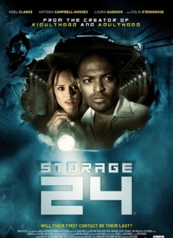 Хранилище 24 - Storage 24