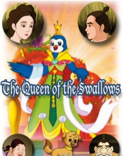 �������� �������� - The queen of the swallows