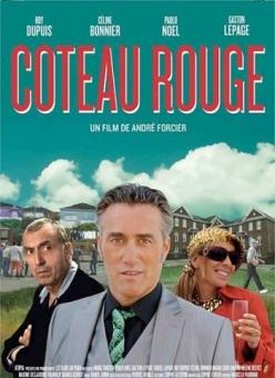 Красный Холм - Coteau Rouge