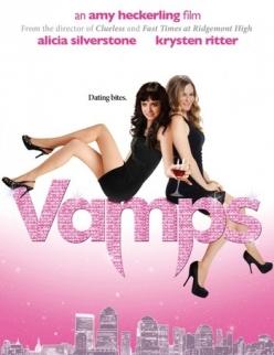 Вампирши - Vamps