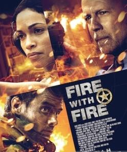 Клин клином - Fire with Fire
