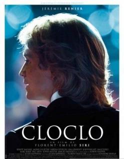 Клокло - Cloclo