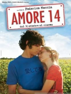 Аморе - Amore 14