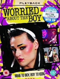 Переживая за Боя - Worried About the Boy