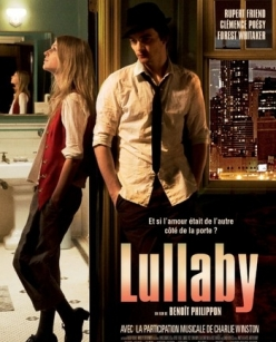 ����������� ��� �� - Lullaby for Pi