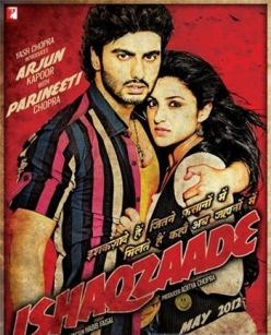 Сумасшедшая любовь - Ishaqzaade