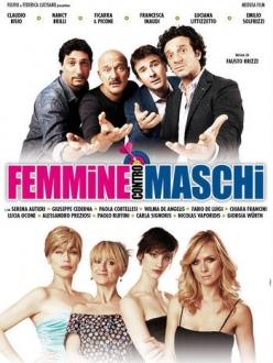 Женщины против мужчин - Femmine contro maschi