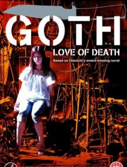 Гот - Goth