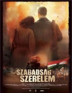 Дети славы - Szabadsag Szerelem
