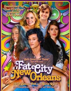 Фэт Сити, Новый Орлеан - Fat City, New Orleans