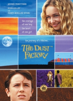 ������� ���� - The Dust Factory