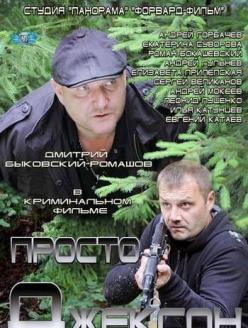В чулках - Tube Porn City - 591060 видео