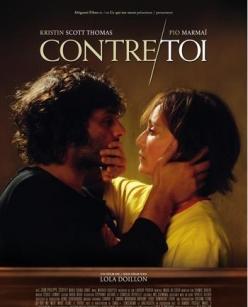 В твоих руках - Contre toi