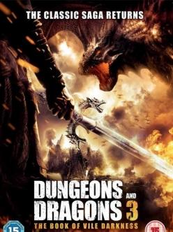Подземелье драконов 3: Книга заклинаний - Dungeons & Dragons: The Book of Vile Darkness