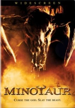 Минотавр - Minotaur