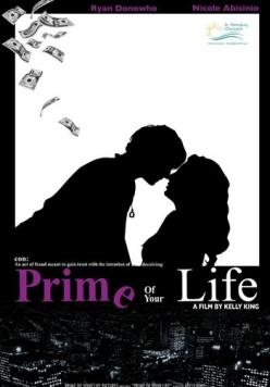На заре жизни - Prime of Your Life