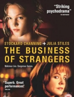 ������ ����������� - The Business of Strangers