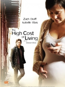 ������� ���� ����� - The High Cost of Living