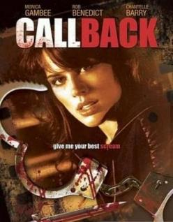 Повторное прослушивание - Call Back