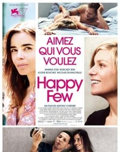 Несколько счастливцев - Happy Few