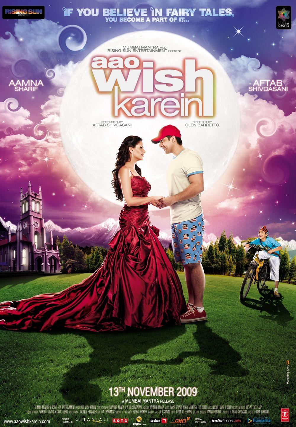 Загадай желание - (Aao Wish Karein)