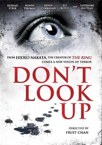 Не смотри вверх - (Don't Look Up)