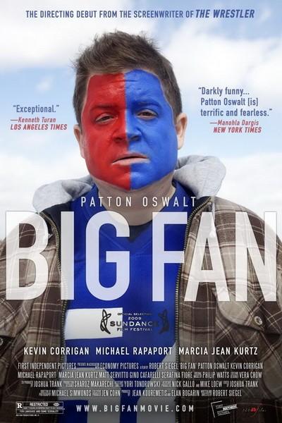 Большой фанат - (Big Fan)