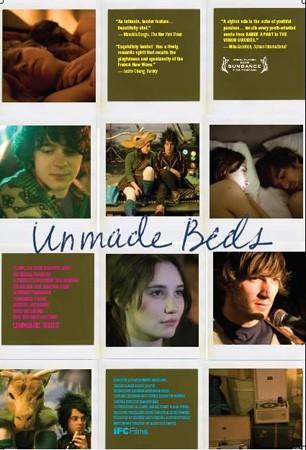 Неубранные постели - (Unmade Beds)