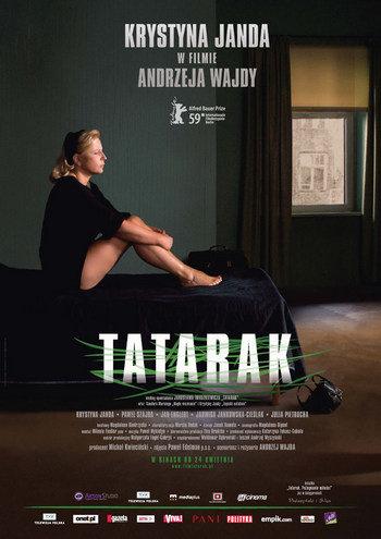 Аир - (Tatarak)