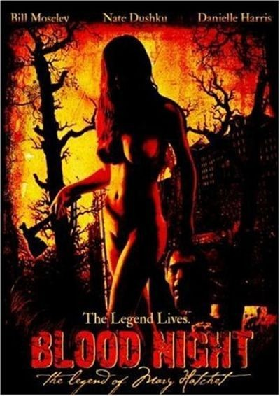 �������� ����: ������� � ���� ����� - (Blood Night: The Legend of Mary Hatchet)