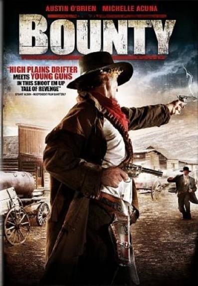 Награда (Щедрость) - (Bounty)