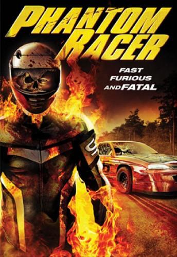 Смертельные гонки - (Phantom Racer)
