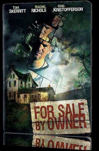 Продается владельцем - (For Sale by Owner)