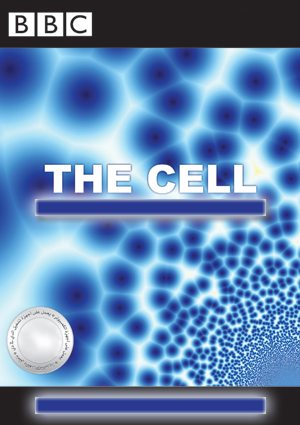 BBC: ������, ��� �� ���� ������� ����� - (BBC: The Cell)