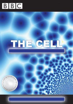 BBC: Клетка, или из чего состоит жизнь - (BBC: The Cell)