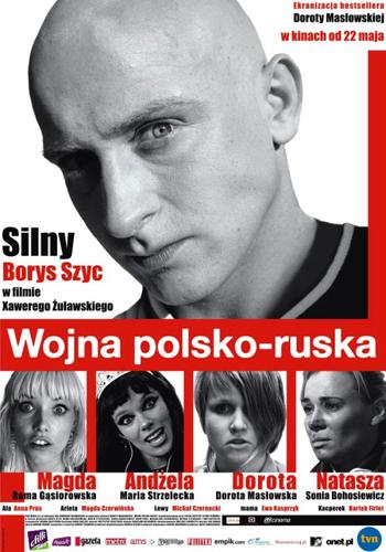 Польско-русская война - (Wojna polsko-ruska)