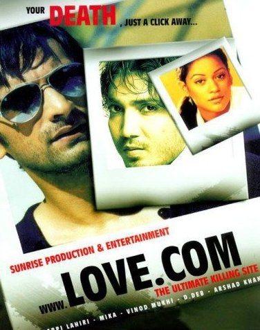 Любовь. com - (Love Dot Com)