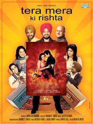 Любовные узы - (Tera Mera Ki Rishta)