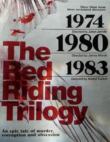 Красный райдинг: 1980 - (Red Riding: 1980)
