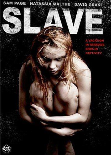 Рабыня - (Slave)