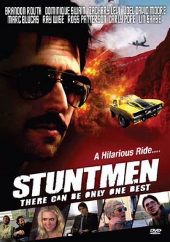 Каскадеры - (Stuntmen)